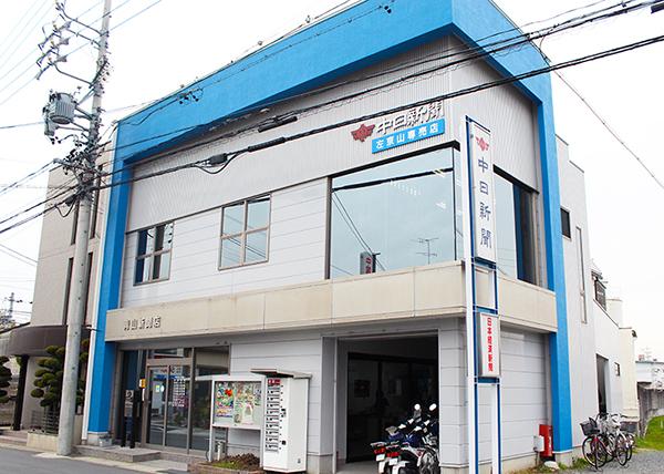青山新聞店店舗