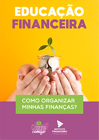 ebook_financeira.png