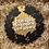 Thumbnail: Corona acebo personalizada