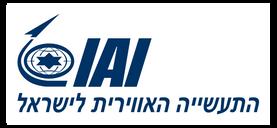 תעשייה אווירית לישראל.png