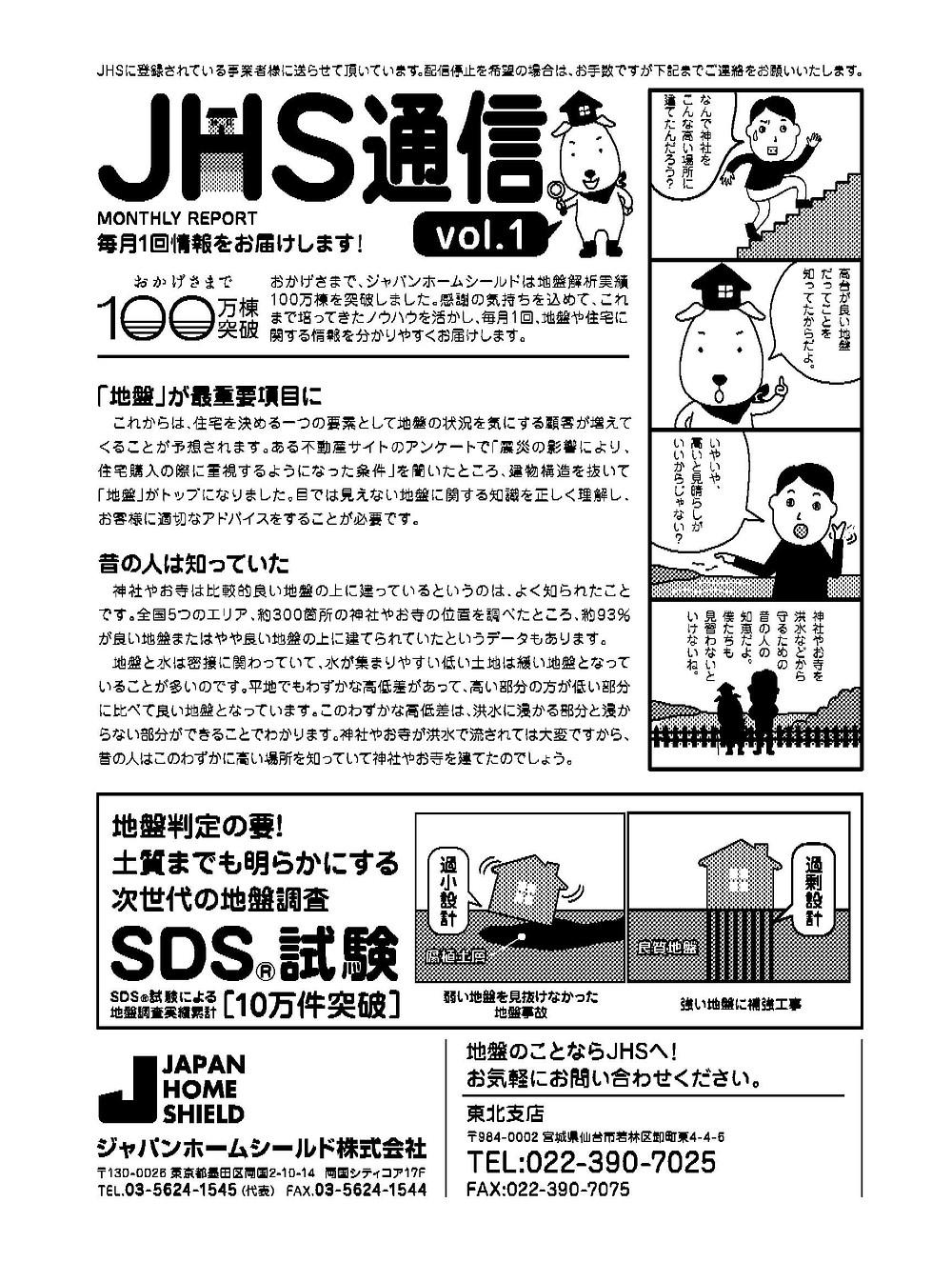 Fax 2015-6-20 12;21;2.JPG