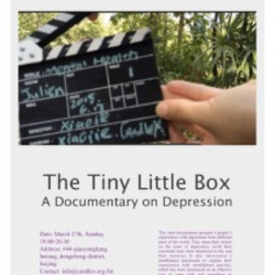 News | Documentary about depression, screening at Beijing Mindfulness Center, March 2016