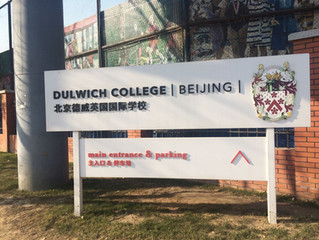 Event Review | Importance of Mental Health at Dulwich College Beijing, 7th Dec 2016