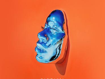 """NEW MUSIC ALERT: FANTASIA """"SO BLUE"""""""