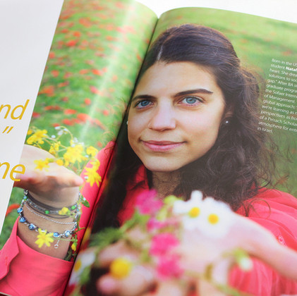 TAU Annual Report 2017 Flowers