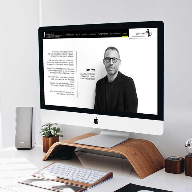 Tzachi Knaan Website Design