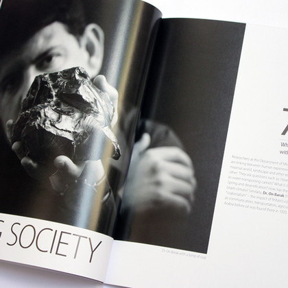 TAU Annual Report 2016_Society.jpg