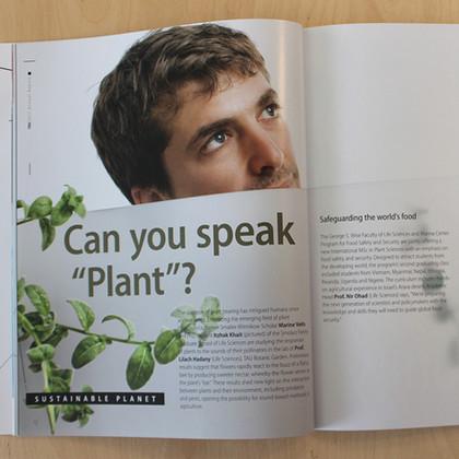 TAU Annual Report 2017 Plants