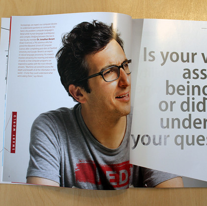 TAU Annual Report 2017 Language