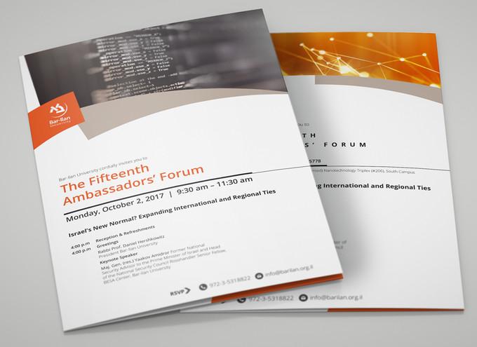 BIU_brochures.jpg