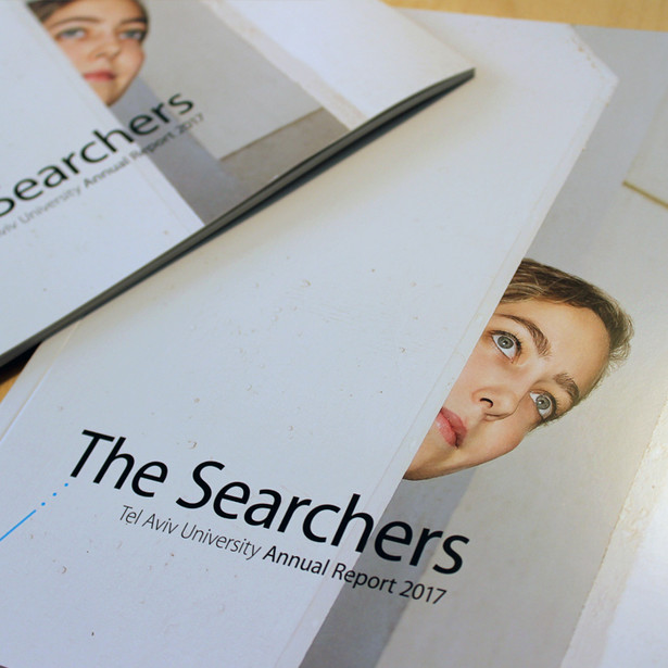 TAU Annual Report 2017 Cover