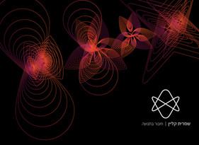Shimrit Klein - Pilates Instructor - Branding / Web Design