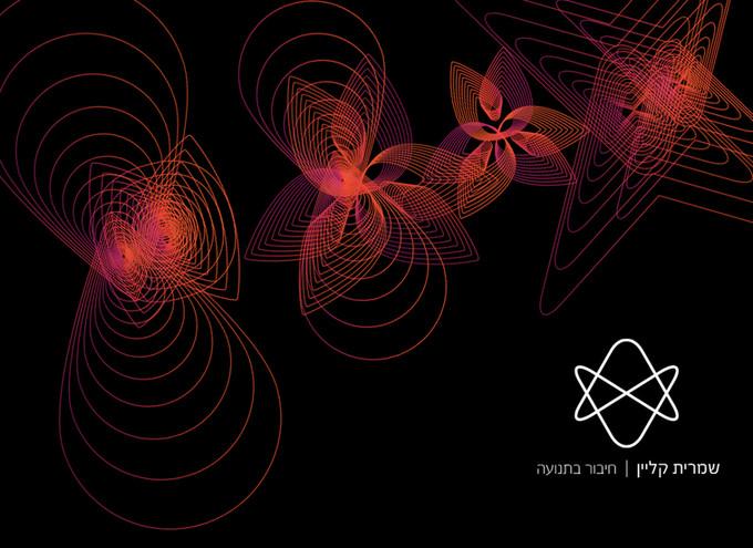 Shimrit_Klein_shapes.jpg
