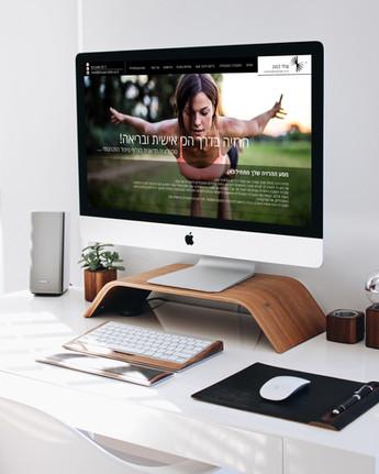 Tzachi Kannan, Clinical Dietitian- Web Design