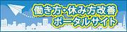 bn_workholiday2.jpg