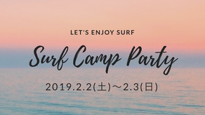 Surf Camp Party