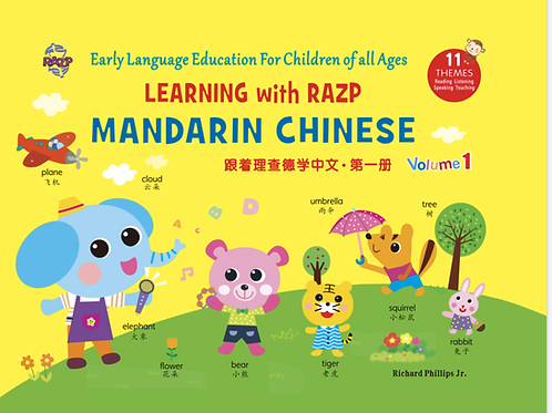 Learning with Razp: Mandarin Chinese vol.1, Release Date: December 10th, 2020