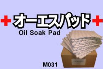 オーエスパッド 10枚 M031 二次汚染防止型油吸着材クッションタイプ