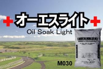 オーエスライト 2㎏ M030 二次汚染防止型油吸着材