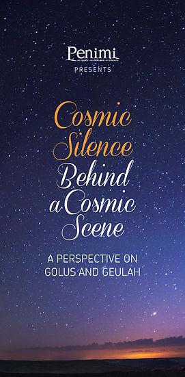CosmicSilence.jpg