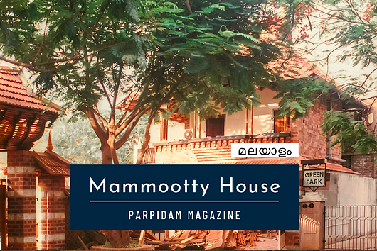 This Malayalam article in Parpidam Magazine discusses about how the design of the house for actor Mammootty by Benny Kuriakose was done and the concepts behind the design.