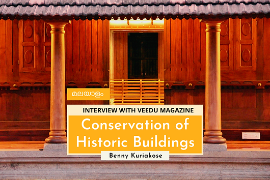 An interview with Dr.Benny Kuriakose on conservation of historic buildings by Sinu Cherian in Veedu Magazine published in Malayalam.