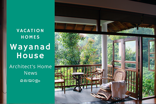 An article on the Wayanad house designed by Benny Kuriakose is published in one of the leading architectural magazines published in Malayalam.