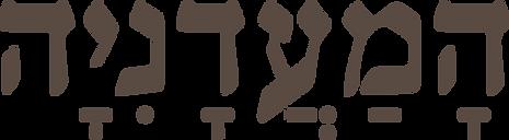 logo_hamadania.png