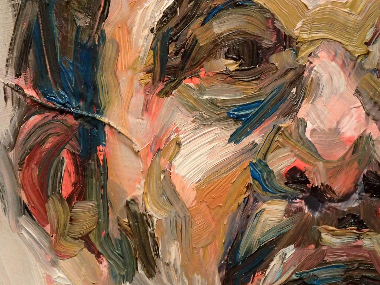 Mahmoud Ahmadinejad Detail