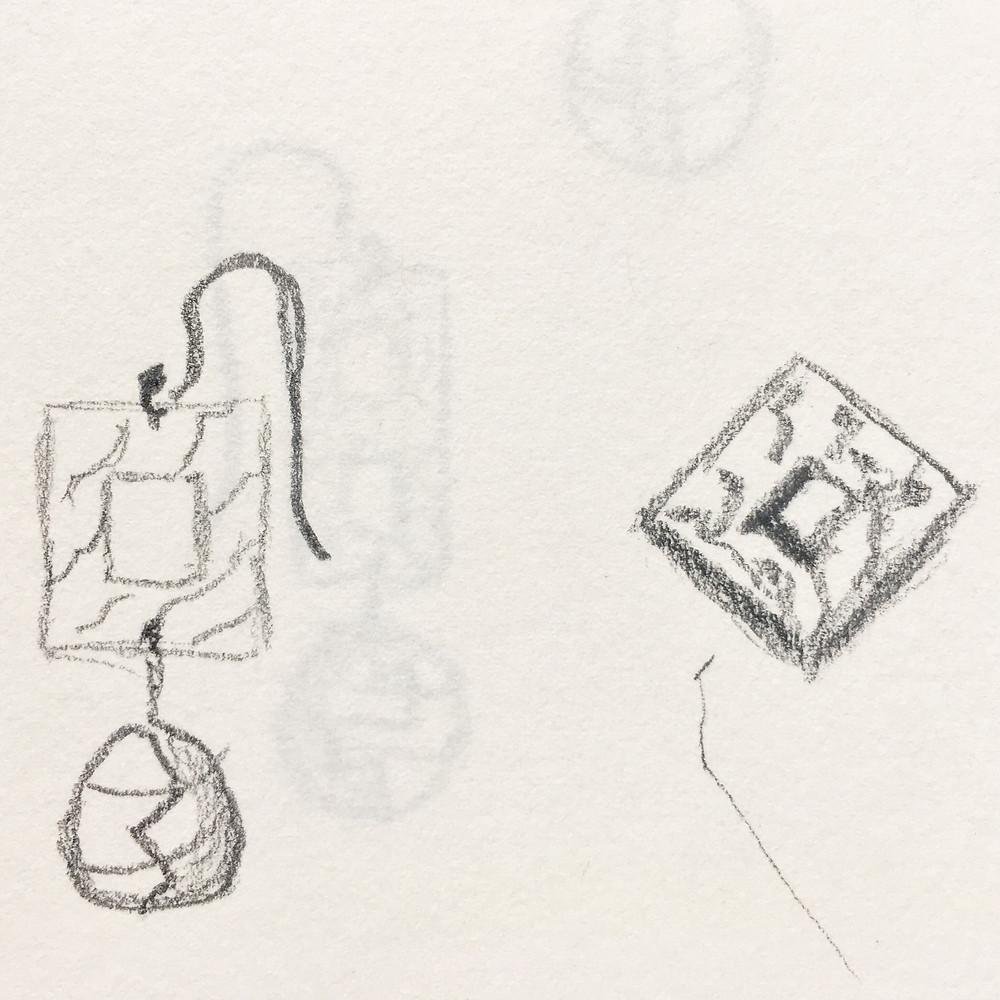 new design sketches