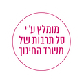stamp ziona2.png