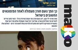 כך הפך נעם חורב לאחד הפזמונאים החשובים בישראל