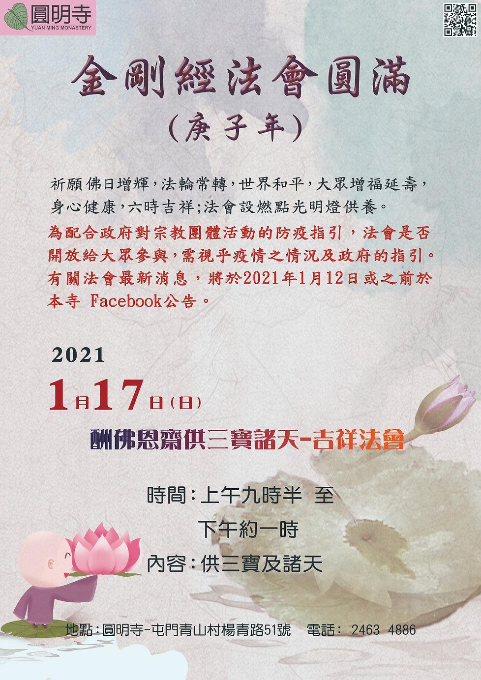WhatsApp Image 2020-12-09 at 16.30.39.jp