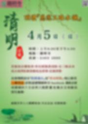 WhatsApp Image 2020-02-19 at 09.48.06.jp