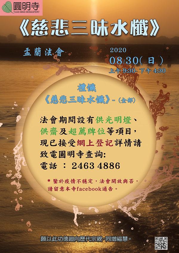 WhatsApp Image 2020-06-27 at 12.13.48.jp