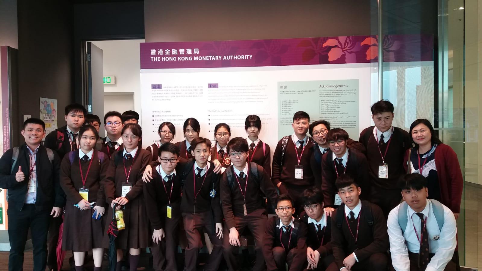 photo_hkma info centre