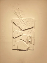 פריט מתוך התערוכה ספלאולוגיה תעשייתית