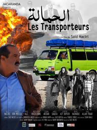 Les_Transporteurs.jpg