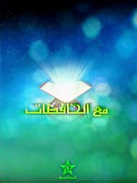 431471_2472284696232_20937109_n_edited.jpg