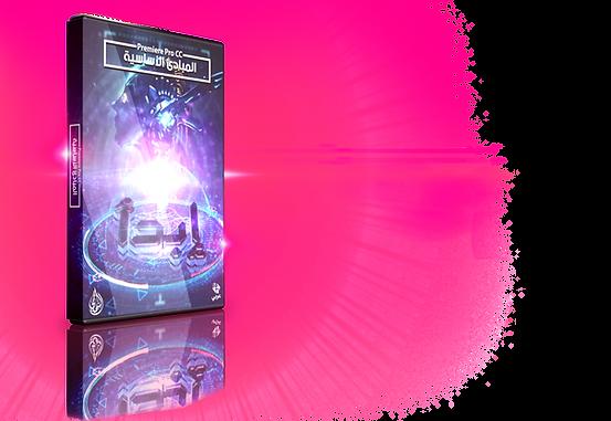 cover dvd ibdaa2_00000.png