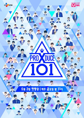 101 Trainees Compete to Form a Debuting Group in PRODUCE X 101