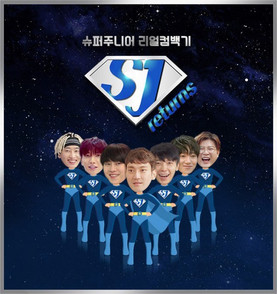 Super Junior Teases For Reality Program 'SJ Returns'