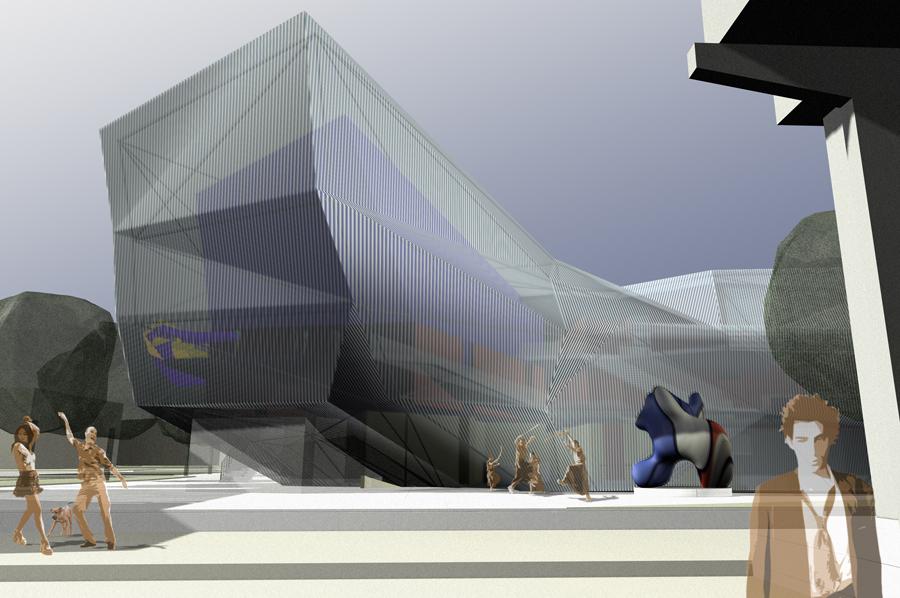 SJSU Fine Arts Center