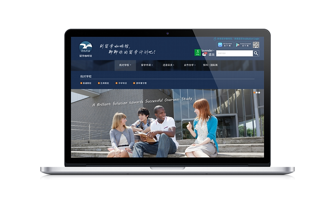 eduFair China Student Homepage