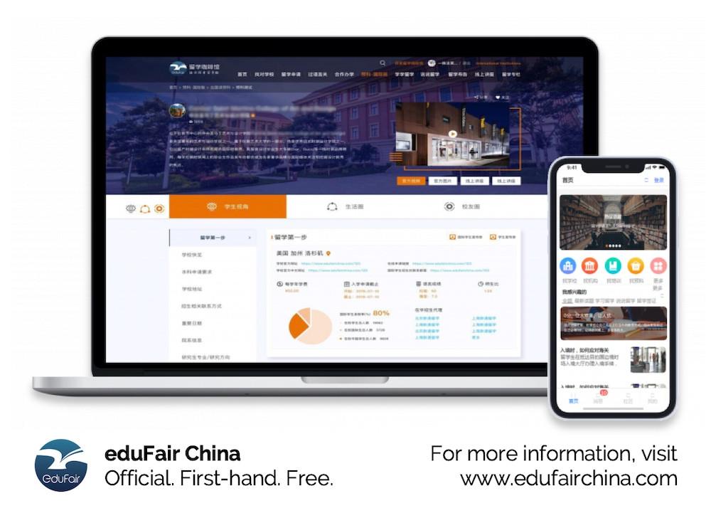 eduFair China platform and app