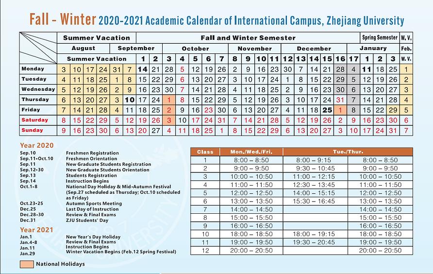 ZJU Fall 2020-2021.png