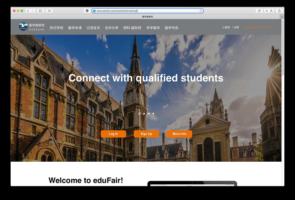 Join eduFair