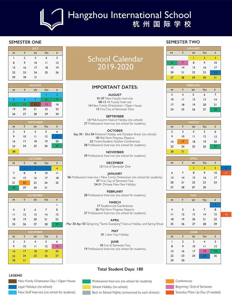 HIS Academic Calendar.jpg