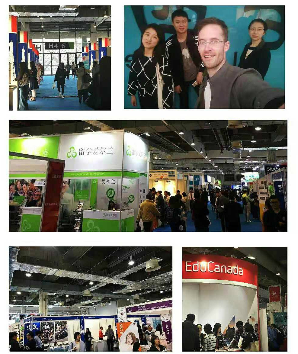 eduFair at the China Education Expo 2018 in Shanghai