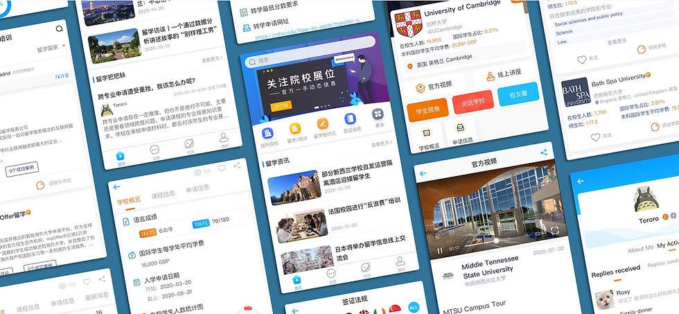 App Collage 3.jpg